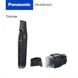 ألة تشذيب الشعر - باناسونيك - ER-GD30-K421