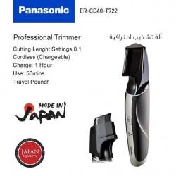 ألة تشذيب الشعر - باناسونيك - ER-GD40-K722