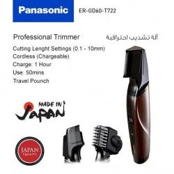 ألة تشذيب الشعر - باناسونيك - ER-GD60-T722