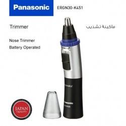 ألة تشذيب الشعر - باناسونيك -ER-GN30-K451