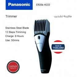 ألة تشذيب الشعر - باناسونيك - ER206K222