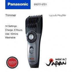 ألة تشذيب الشعر - باناسونيك - ER217S721