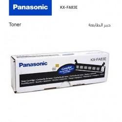 الحبر لطابعات باناسونيكKX-FA83E