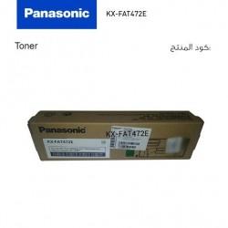 الاحبارKX-FAT472E