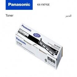 الحبر لطابعات باناسونيك KX-FAT92E