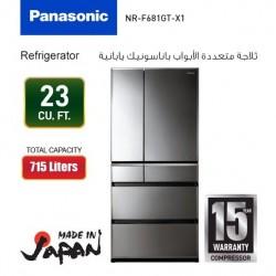 ثلاجة أبواب متعددة - باناسونيك - 23 قدم - NR-F681GT-XA