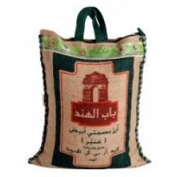 أرز بسمتي بنجابي باب الهند (٥ كيلو)