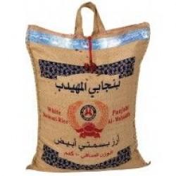 أرز بنجابي بسمتي المهيدب (10 كيلو)
